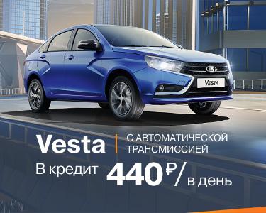 vesta_at
