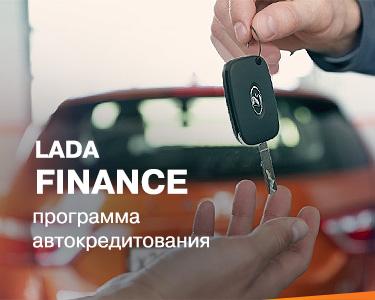 lada_finance