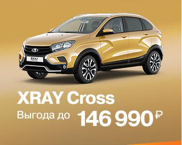 xray_cross